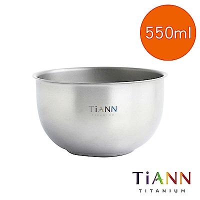 TiANN 鈦安純鈦餐具 純鈦 雙層鈦碗550ml