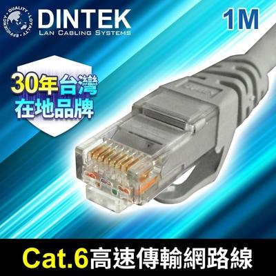 DINTEK Cat.6 U/UTP 高速傳輸專用線-1M-灰(1201-04177)