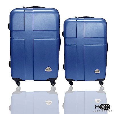 Just Beetle 愛琴海系列經典兩件組28吋24吋 輕硬殼旅行箱行李箱-深藍