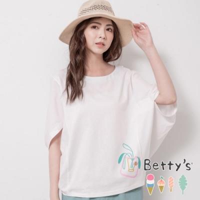 betty's貝蒂思 個性三角袖印花上衣(白色)