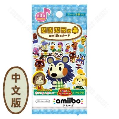 amiibo 卡片 動物之森 第三彈 中文版(50包)