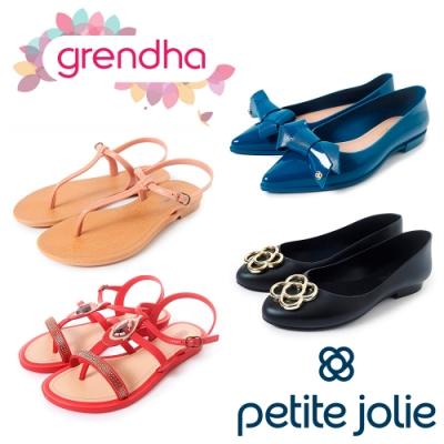 【雨天必備】Grendha波希米亞女王涼鞋 x Petite Jolie果凍小天后果娃娃鞋