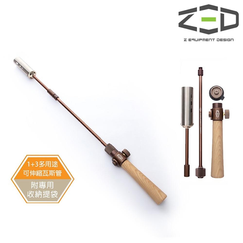 ZED 多用途瓦斯噴槍 ZGATO0101