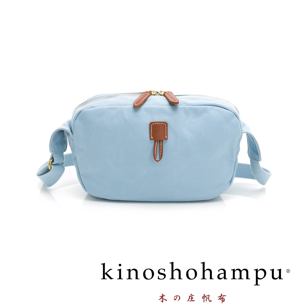 kinoshohampu 經典帆布系列簡約斜肩背小方包 水藍