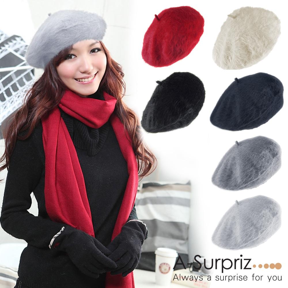 A-Surpriz 韓系純色兔毛畫家帽(6色選)