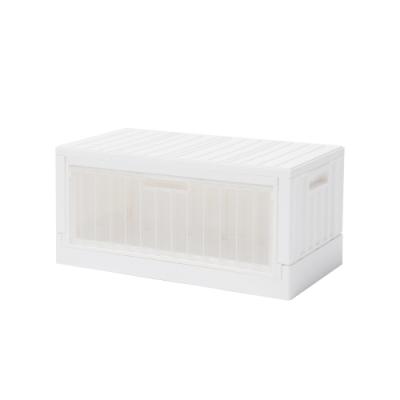 完美主義 側開收納椅/收納箱/貨櫃/床頭櫃(3色)