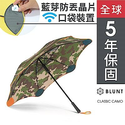 BLUNT CLASSIC 直傘大號迷彩圖騰 扶桑橘