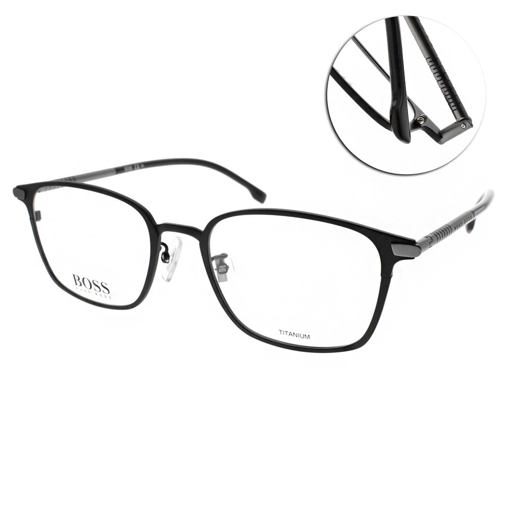 HUGO BOSS眼鏡 鈦系列 極簡細框款/黑-槍 #HB1071F 003