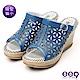 ee9 MIT經典手工鏤空露趾超輕楔型跟拖鞋 藍色 product thumbnail 1