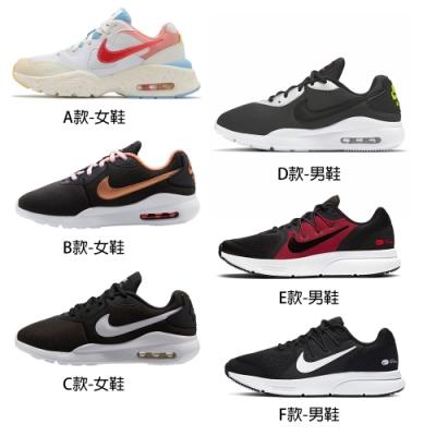 【時時樂限定】NIKE 緩震氣墊慢跑運動鞋(男女鞋任選)
