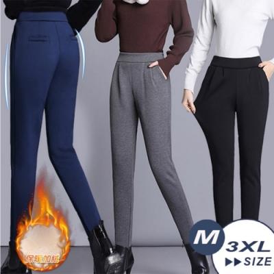 【LANNI 藍尼】高腰彈力加絨哈倫褲-3色(M-3XL)●