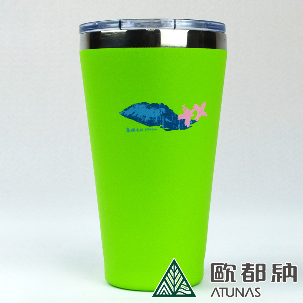 【ATUNAS 歐都納 】南湖大山真空斷熱隨行杯(A6-K1907綠/不鏽鋼/保溫杯)