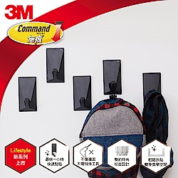 3M 無痕 LIFESTYLE系列-組合式排鉤-黑色-5鉤組