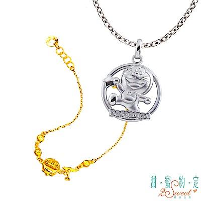甜蜜約定 Doraemon 明日之星哆啦A夢純銀墜子+竹蜻蜓黃金手鍊