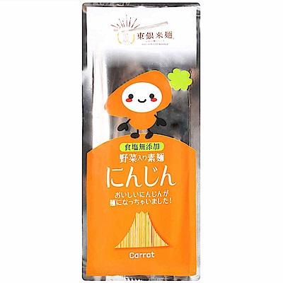 昭和製麵 食鹽無添加素麵-胡蘿蔔(200g)