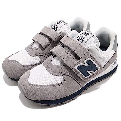 New Balance YV574CGW 寬楦 童鞋