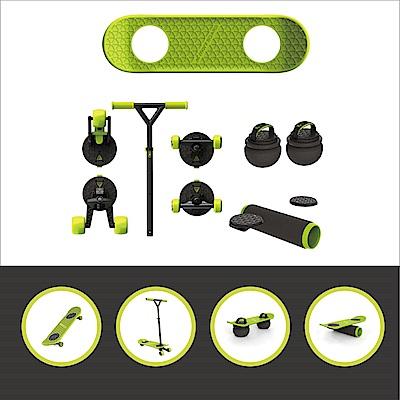MorfBoard 多功能2 in 1 滑板 / 滑板車+彈跳球+平衡滾筒