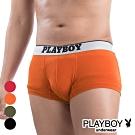 PLAYBOY MIT素面低腰彈性平口褲 四角褲-單件(橙色)