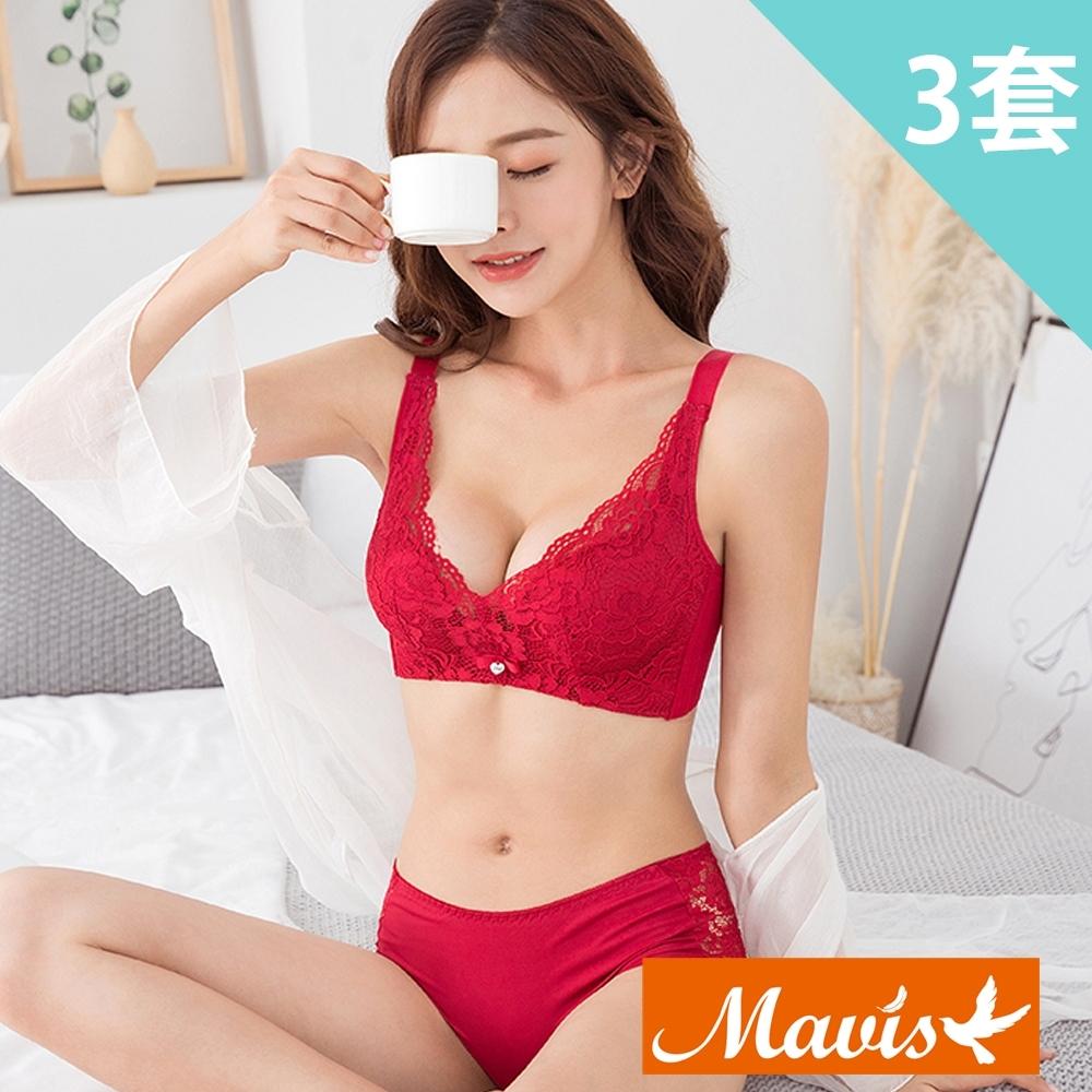 Mavis瑪薇絲-柔軟蕾絲集中無鋼圈內衣褲(3套)