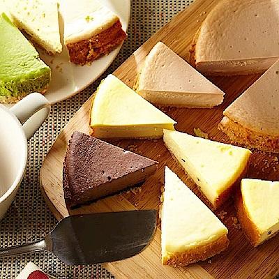 L'eclat光芒手作烘培坊 法式多口味重乳酪起司5吋蛋糕(口味任選)