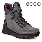 ECCO EXOSTRIKE 突破極限高筒運動戶外靴 女-灰
