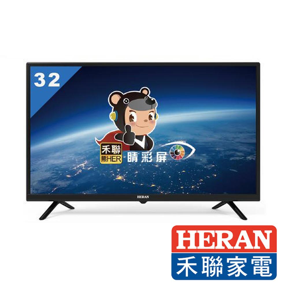 HERAN禾聯 32吋 LED液晶顯示器 (不含視訊盒) HF-32VA1 @ Y!購物