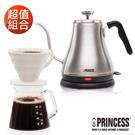 PRINCESS荷蘭公主0.8L細口快煮壺/附溫度計+手沖咖啡杯壺組