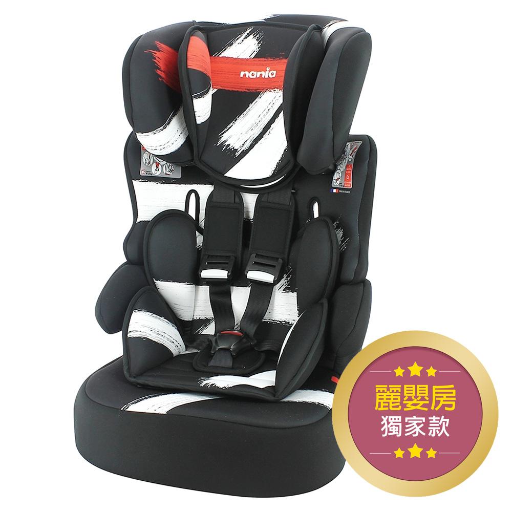 (結帳享89折)【法國 Nania 納尼亞】彩繪系列 F529 旗艦型 2-12成長型安全汽車座椅 (4色可選)
