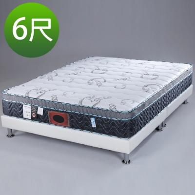 Homelike 哈倫ICOLD涼感獨立筒床墊-雙人加大6尺