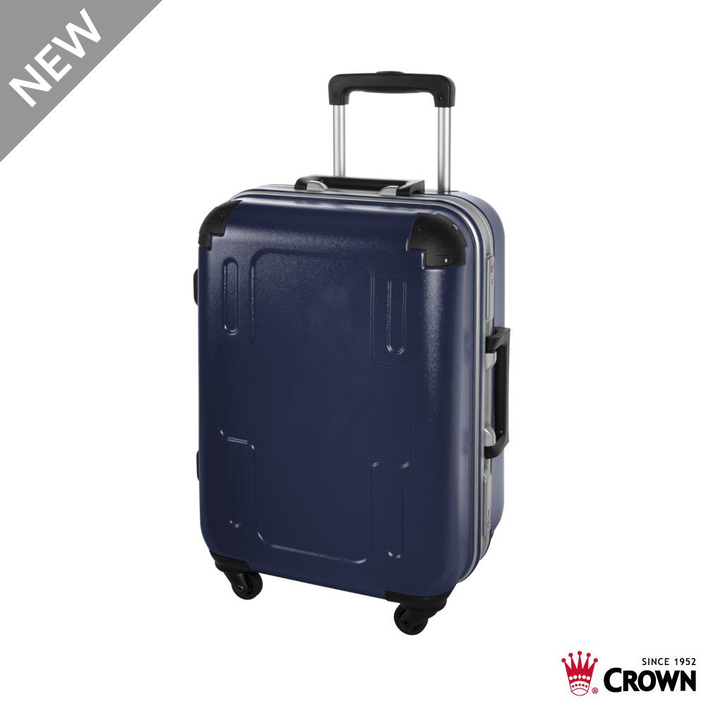 CROWN 皇冠 19吋登機箱 新暗藍 旅行箱行李箱 十字造型拉桿箱