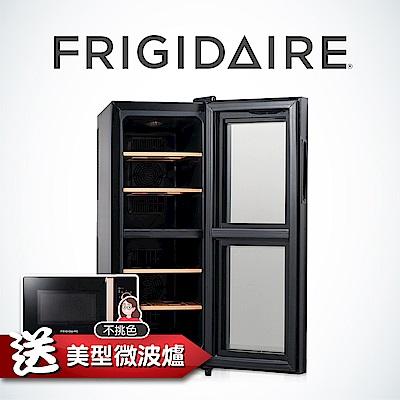 Frigidaire富及第 Dual-zone 12瓶裝質感雙溫酒櫃 FWC-WD12SX 贈微波爐