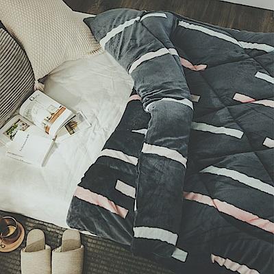 絲薇諾 MIT法蘭絨暖暖被-協調-145×195cm