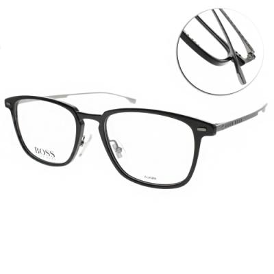 HUGO BOSS 光學眼鏡 簡約百搭經典款/黑-槍銀 #HB0975 09Q