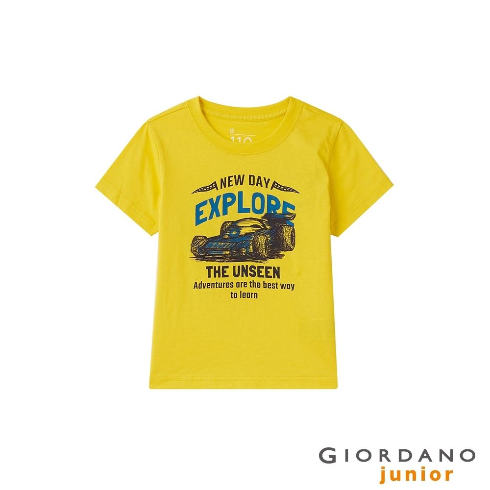 GIORDANO 童裝素描風印花短袖T恤 - 21 包殼黃