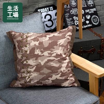 【百貨週年慶暖身 全館5折起-生活工場】迷彩銅扣抱枕套45x45