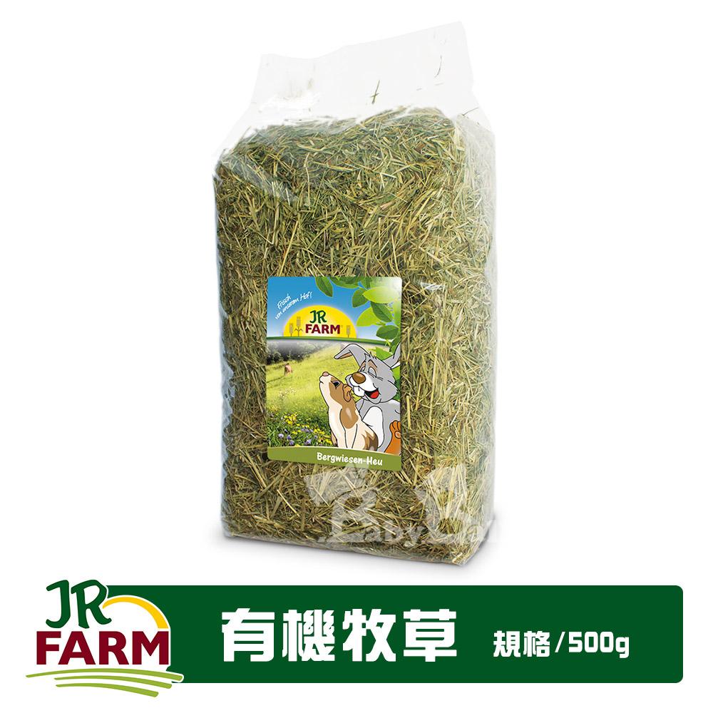 德國JR FARM-有機牧草500g-07056