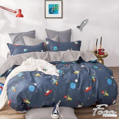 FOCA飛碟星球-特大-韓風設計100%精梳純棉四件式兩用被床包組