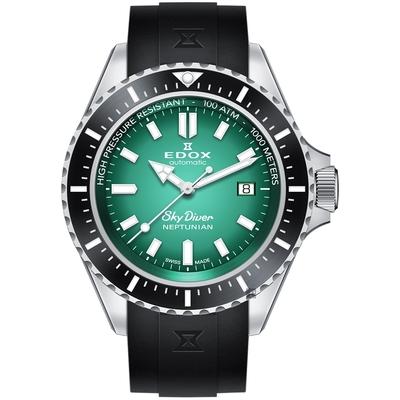 EDOX SkyDiver 海神波賽頓 1000米潛水機械錶(E80120.3NCA.VDN)