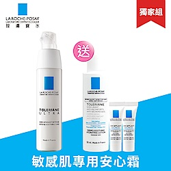 理膚寶水 多容安極效舒緩修護精華乳 潤澤型40ml 安心霜獨家修護組