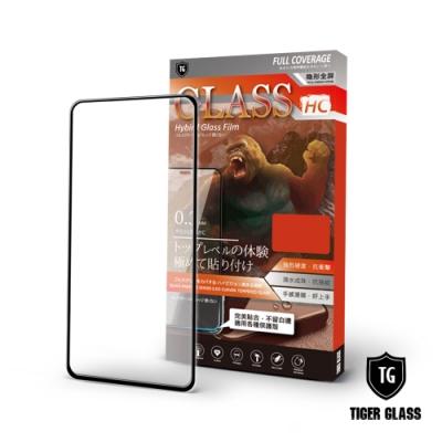 T.G SAMSUNG Galaxy A51 全包覆滿版鋼化膜手機保護貼(防爆防指紋)