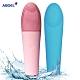 【福利品】ABOEL 聲波熱能雙效溫感按摩洗臉機 (ABB620) product thumbnail 1