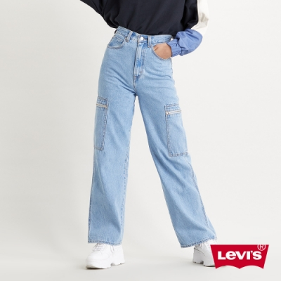Levis 女款 High Loose 復古超高腰牛仔寬褲 率性工作風 Lyocell天絲棉