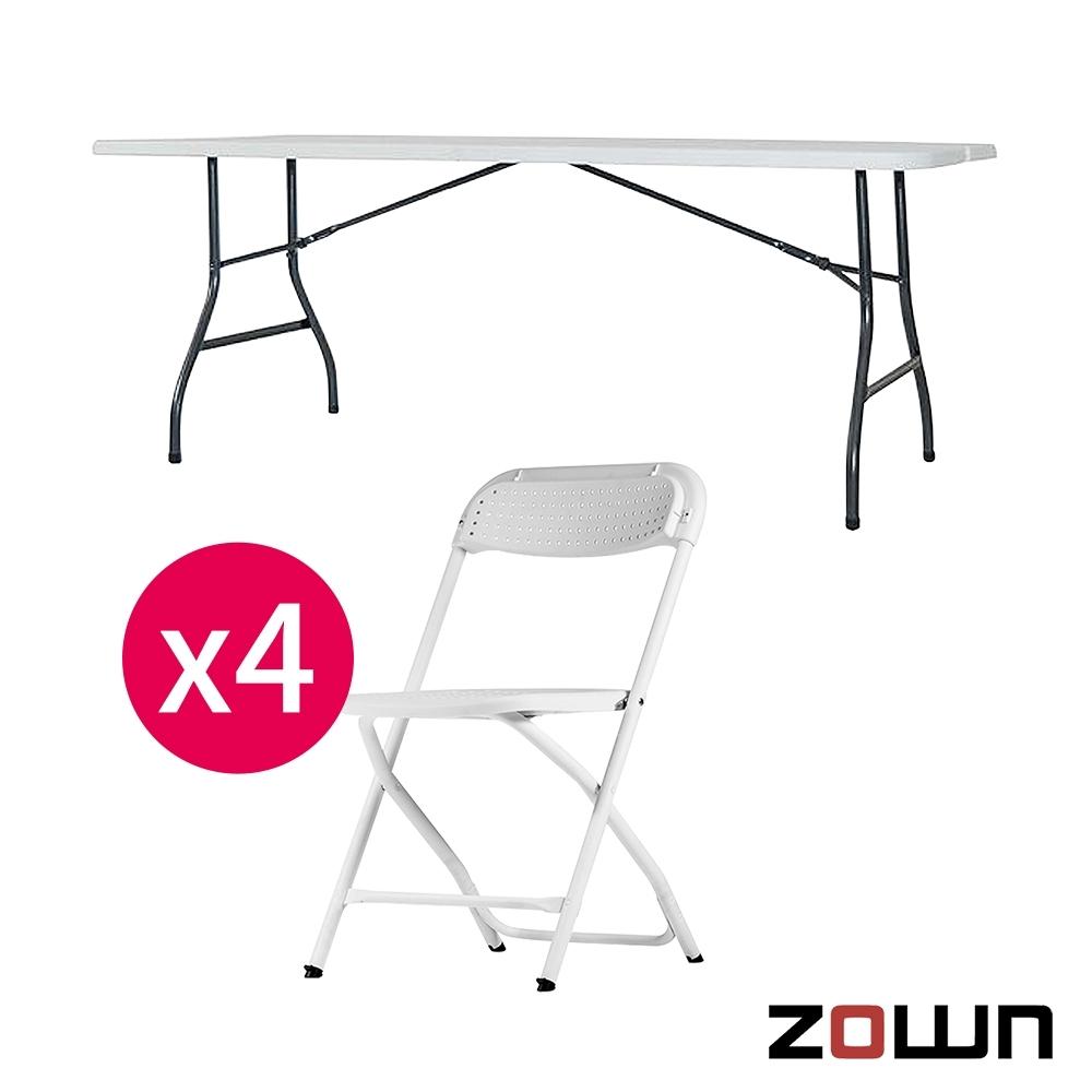 【ZOWN】Oskar180折疊桌+Big Alex 孔洞折疊椅x4