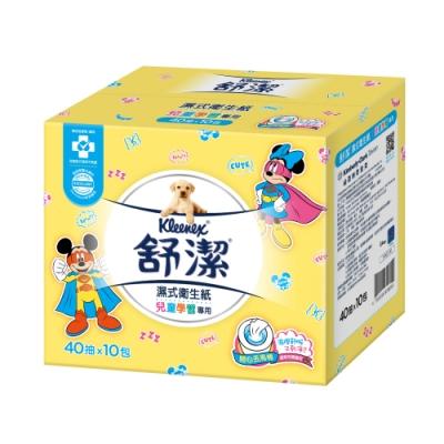 舒潔 兒童學習專用濕式衛生紙40抽X10包/組