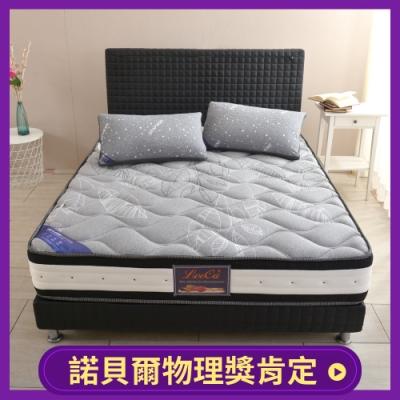(限時下殺)LooCa 雙人5尺 石墨烯紅外線+乳膠+護脊2.4mm獨立筒床墊
