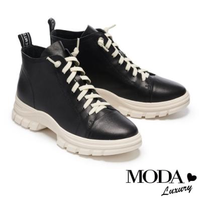 休閒鞋 MODA Luxury 經典日常全真皮高筒綁帶厚底休閒鞋-黑