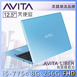 AVITA LIBER12.5吋美型筆電 (i5-7Y54/8G/25