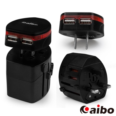 aibo 全球旅行通用 伸縮式轉接充電器(附分離式雙USB充電埠)