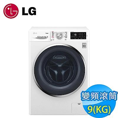 LG 9KG洗脫烘滾筒洗衣機白色WD-S90TCW