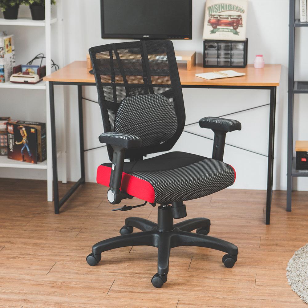 Home Feeling 氣墊椅/電腦椅/書桌椅/透氣網椅(3色) @ Y!購物